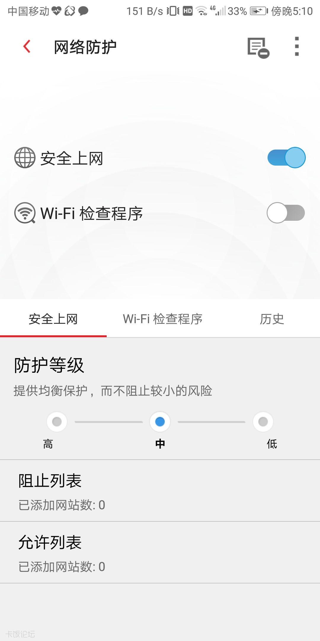 Screenshot_20190423-171037.jpg