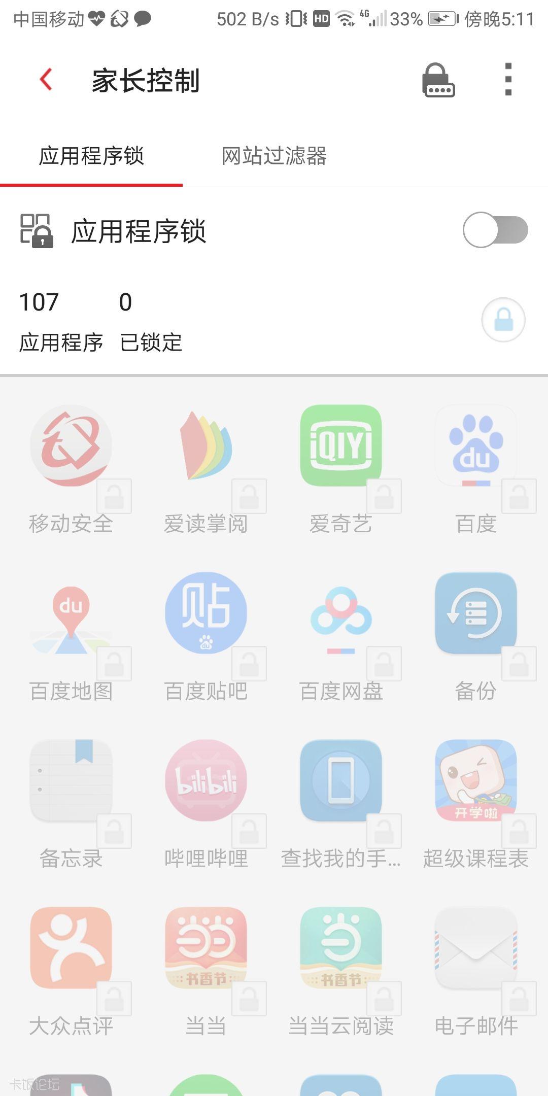 Screenshot_20190423-171102.jpg