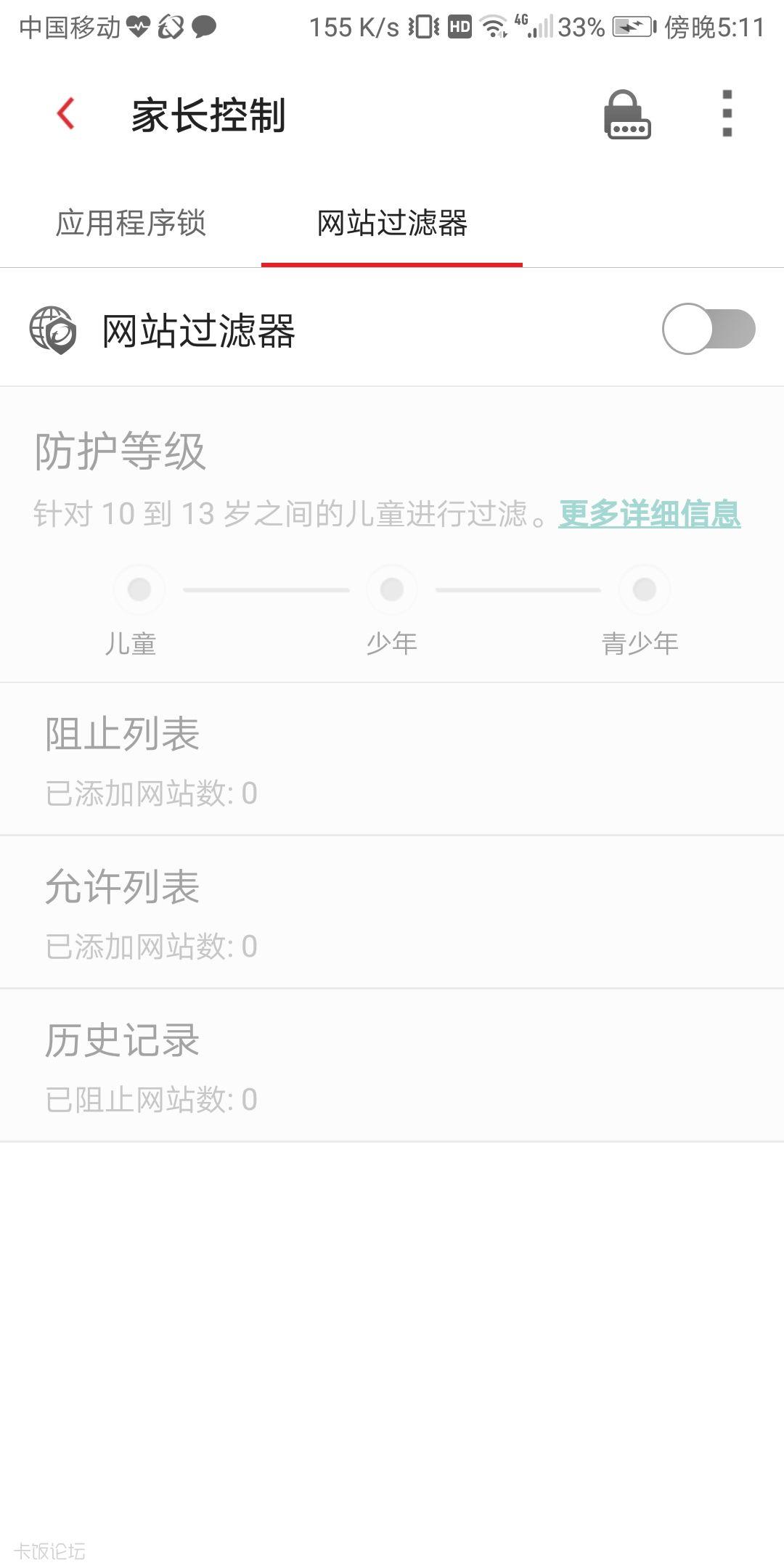 Screenshot_20190423-171111.jpg