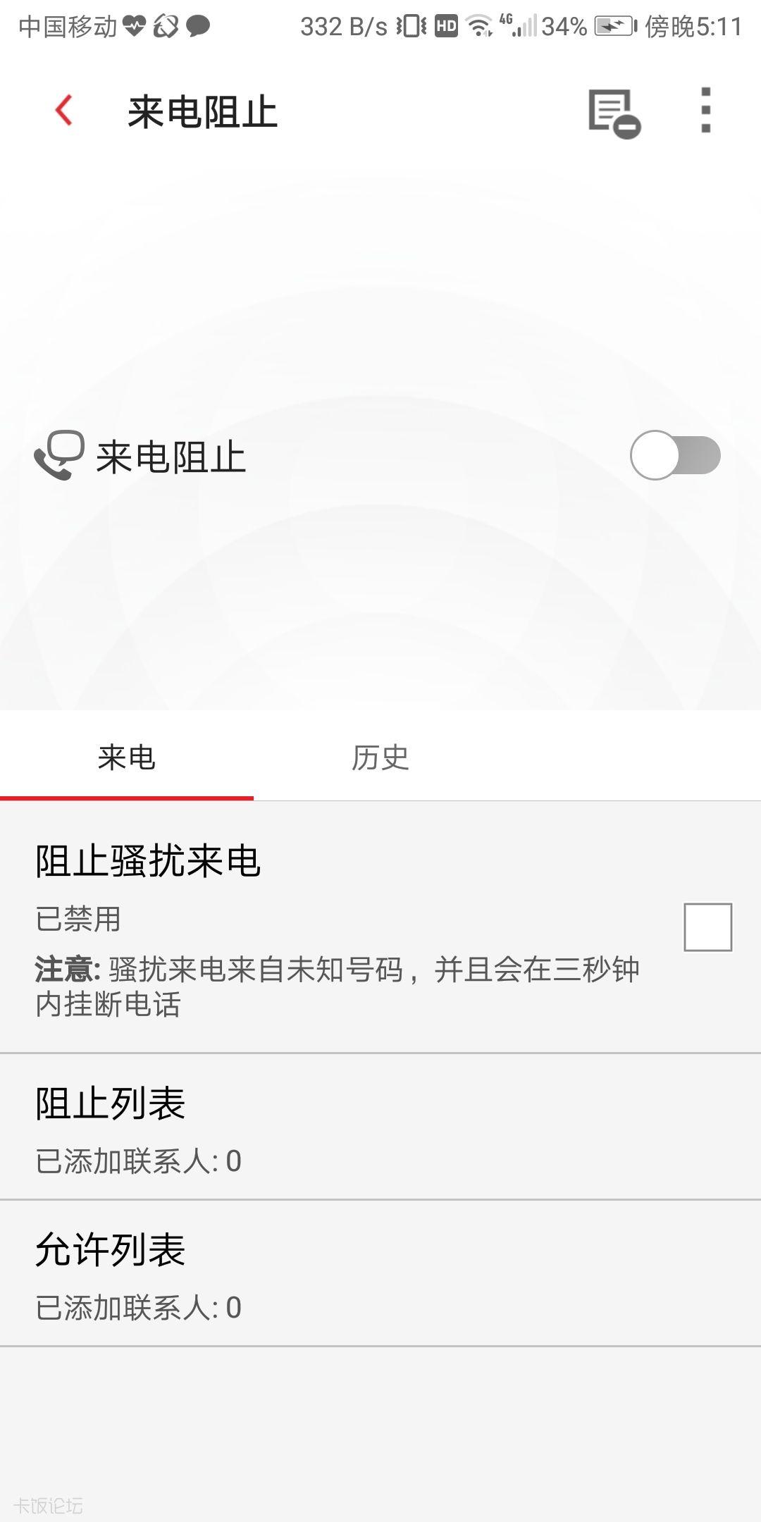Screenshot_20190423-171122.jpg