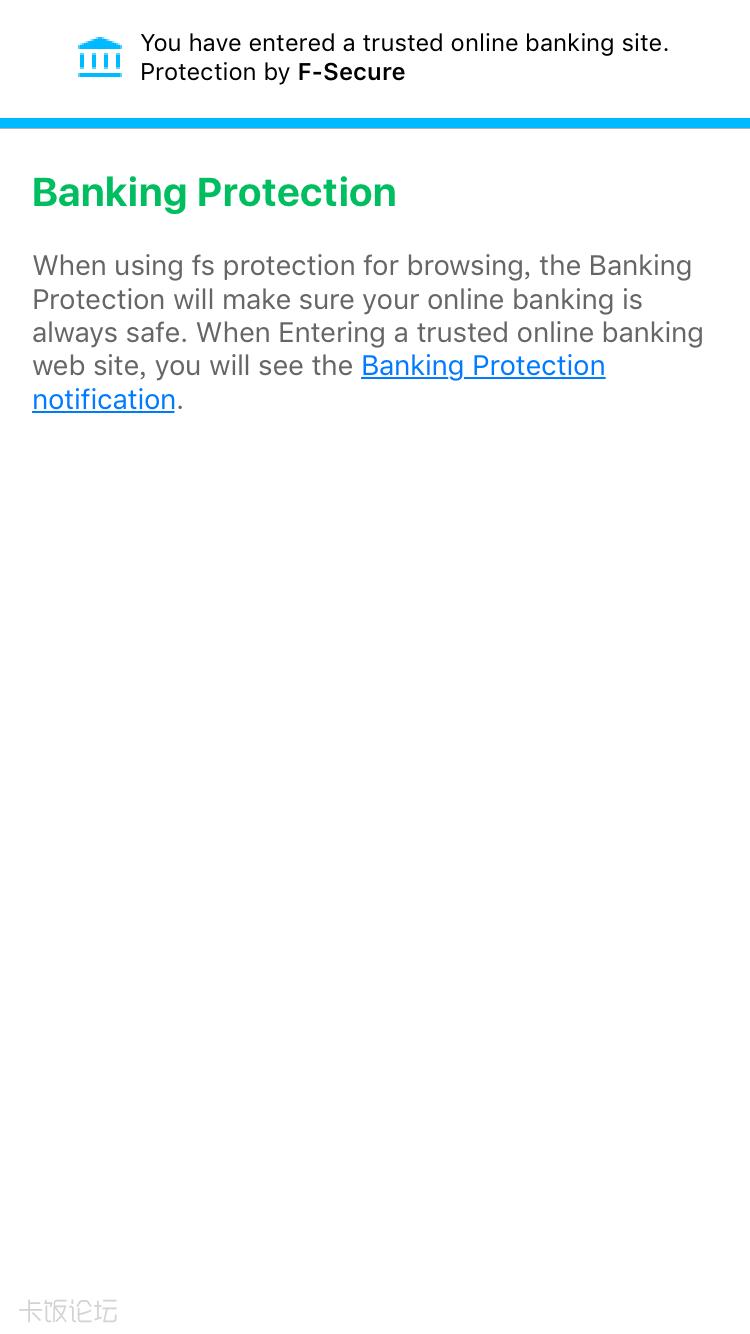 网上银行保护.PNG