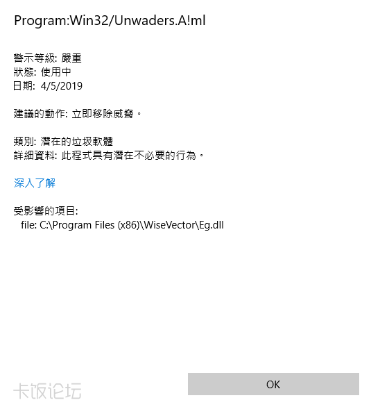 WeChat 圖片_20190504155315.png