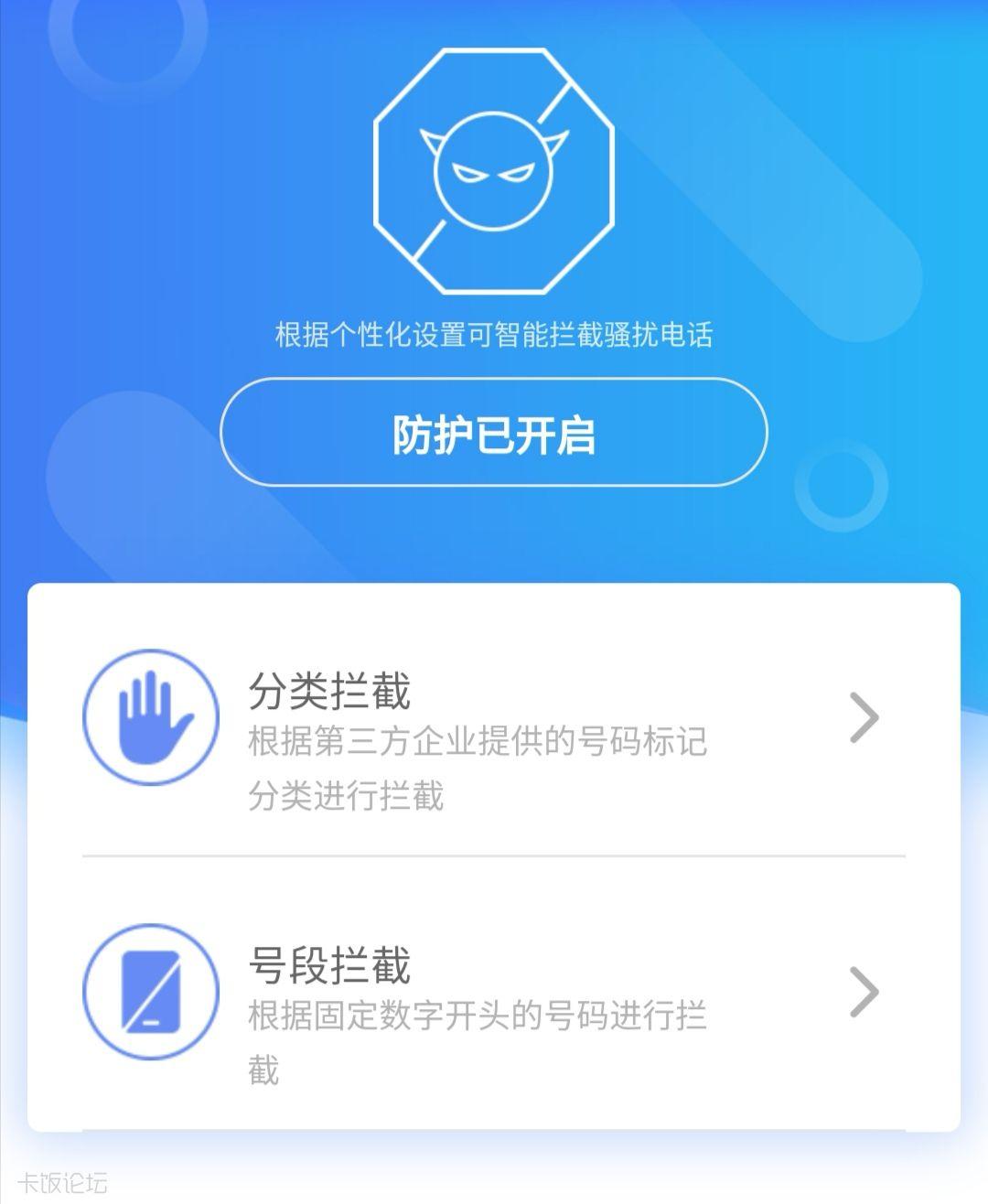 Screenshot_20190513_222351.jpg