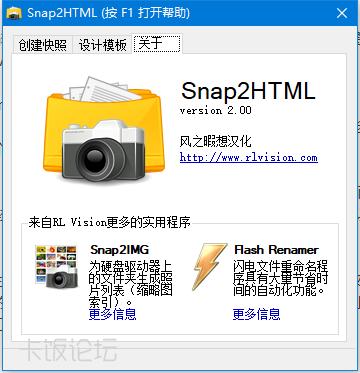 Snap2HTML.png