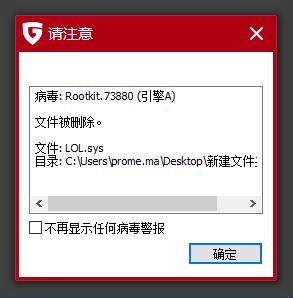 QQ截图20190801102824.png