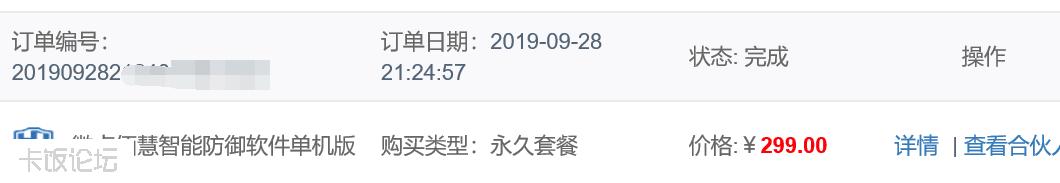 QQ图片20190929181910.png