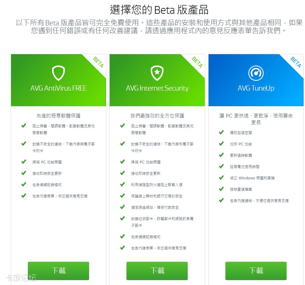 QQ浏览器截图20191003205716.png