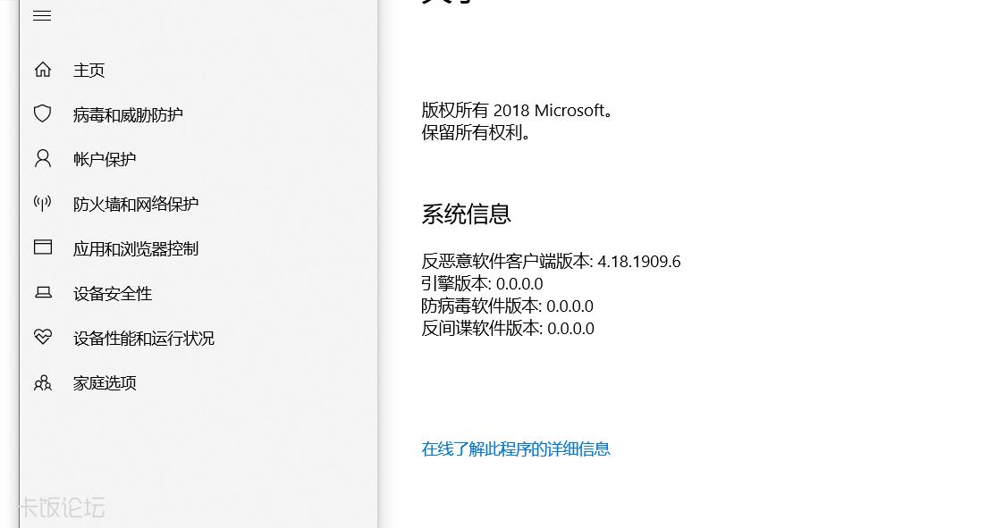 微信截图_20191016172639.png
