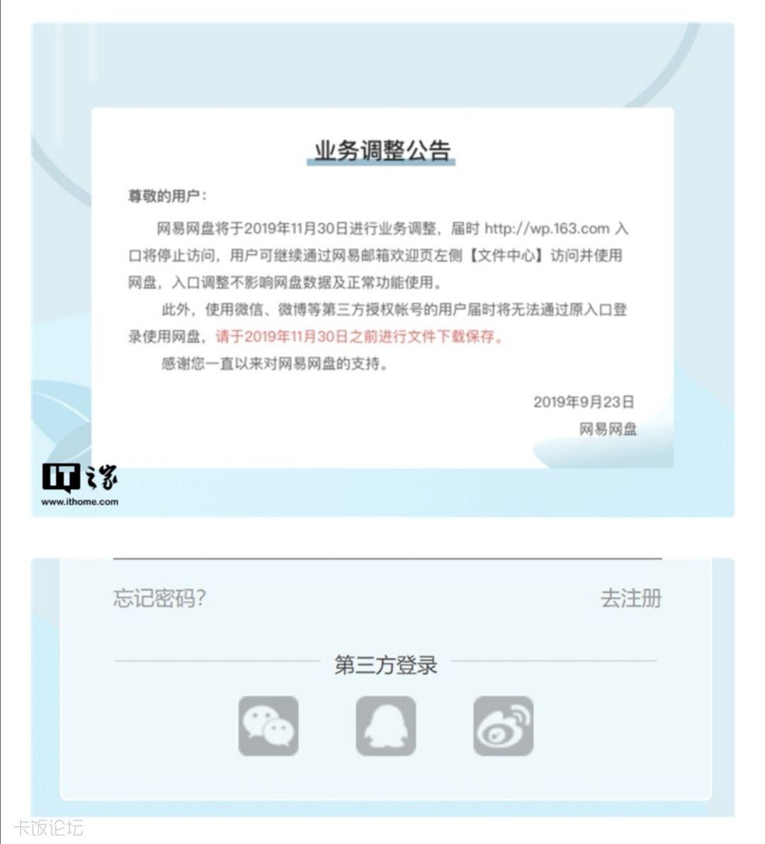 Screenshot_20191201_090515.jpg