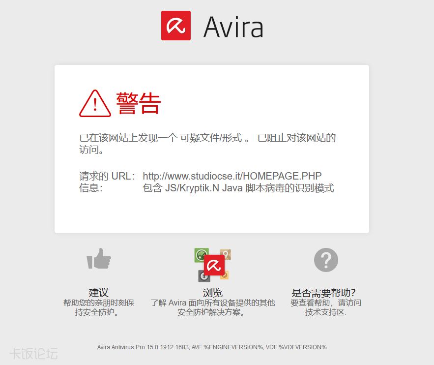 Screenshot_2019-12-17 WARNING Avira has found a malicious program at the request.png