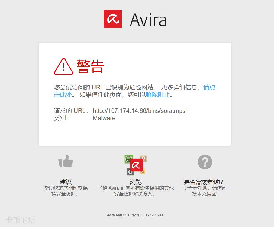 Screenshot_2019-12-17 WARNING Avira has identified the URL that you tried to vis.png