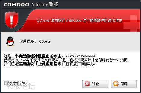 QQ内置病毒行为.png