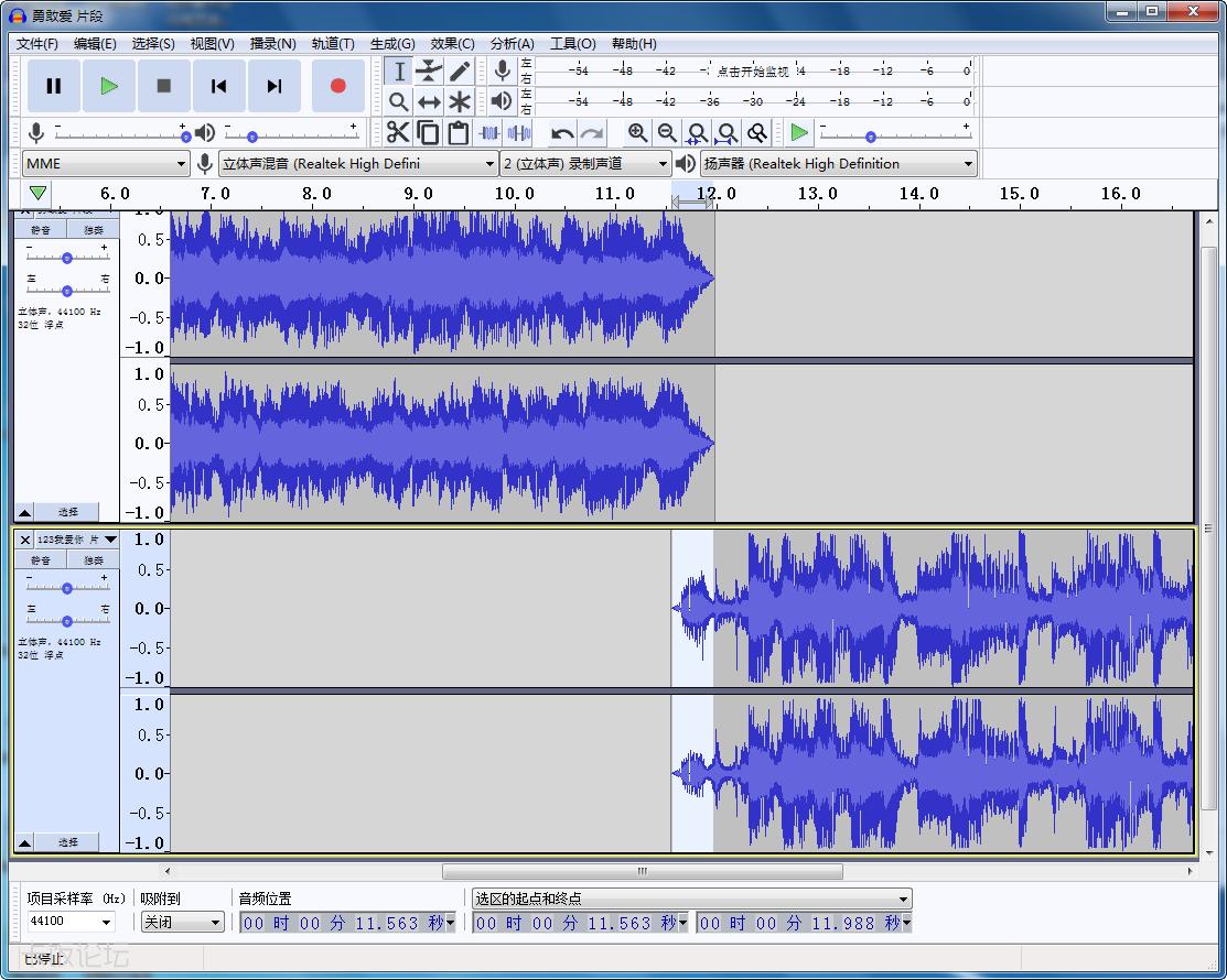 两个音乐片段首尾混合(淡入淡出)__02第一个末尾选择效果淡出,第二个头部选择效果淡入.png