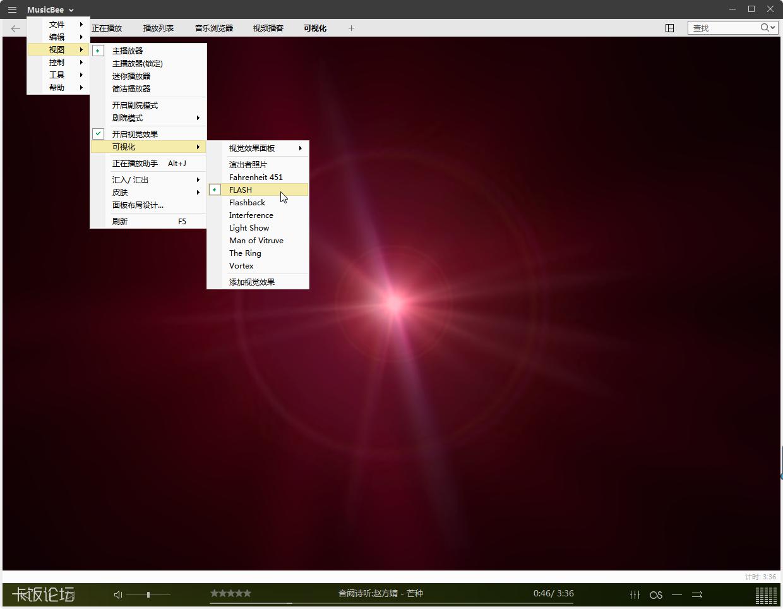 MusicBee v3.3.7261 效果2.png
