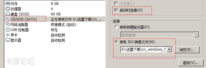QQ截图20200203144125.png