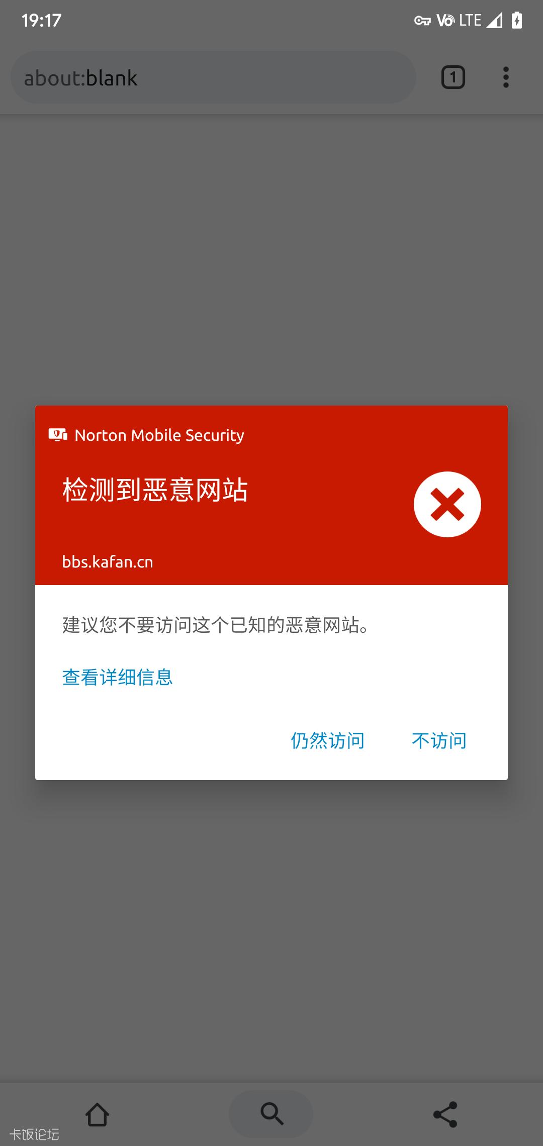 Screenshot_Norton_Mobile_Security_20200226-191725.png