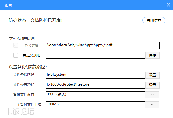 QQ截图20200310202104.png