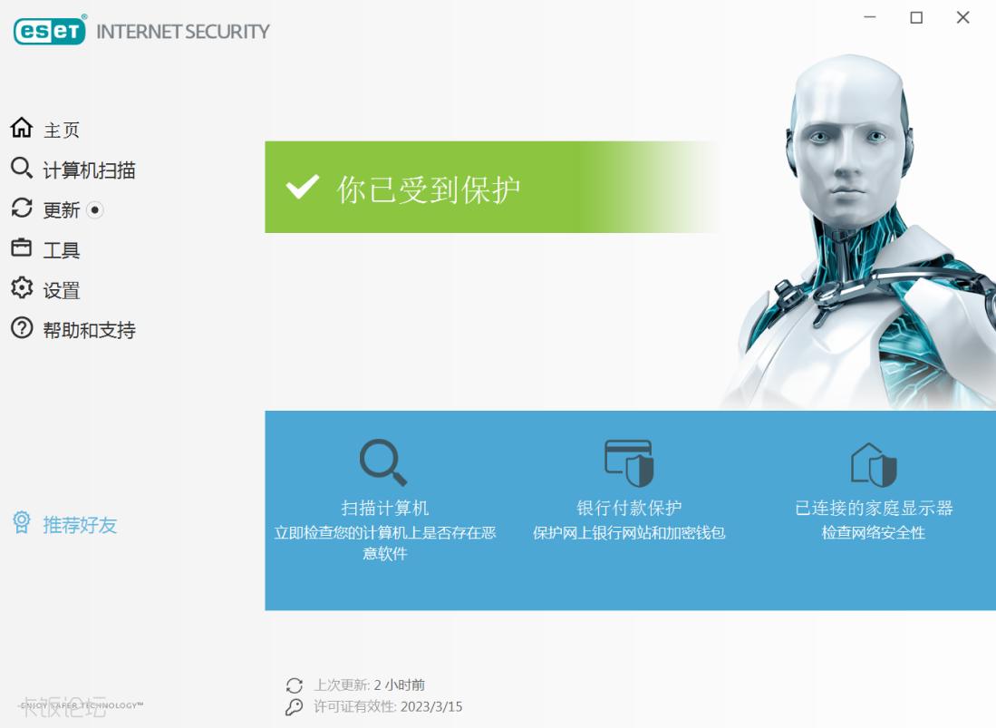 ESET Internet Security & ESET Smart Security Premium评测