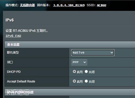 路由器IPV61.PNG