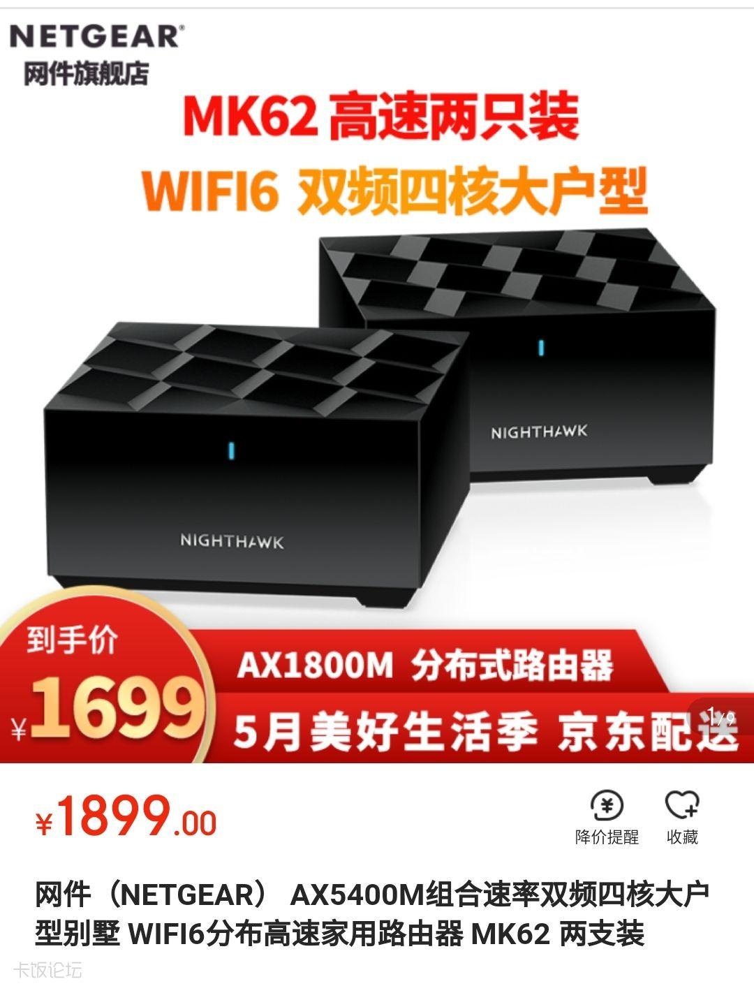 Screenshot_20200514-075507_WeChat.jpg