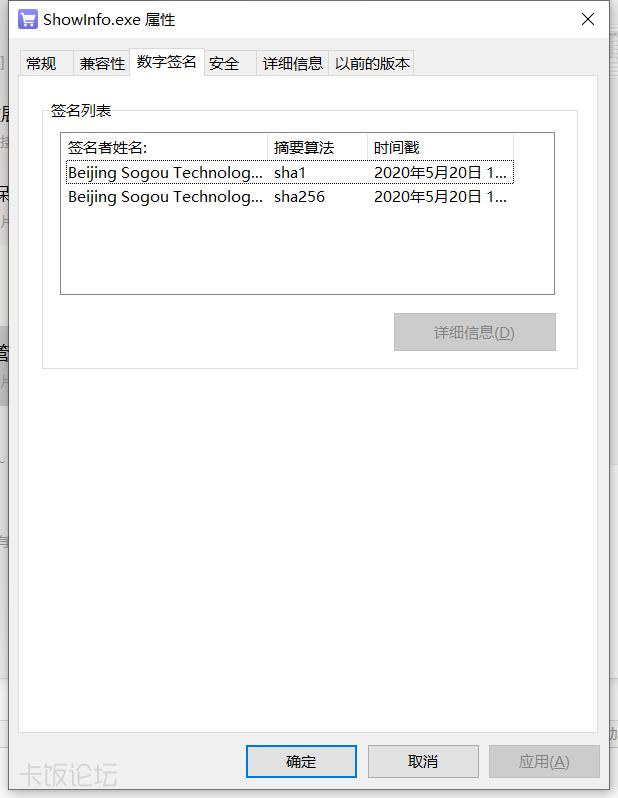 微信截图_20200530155919.png