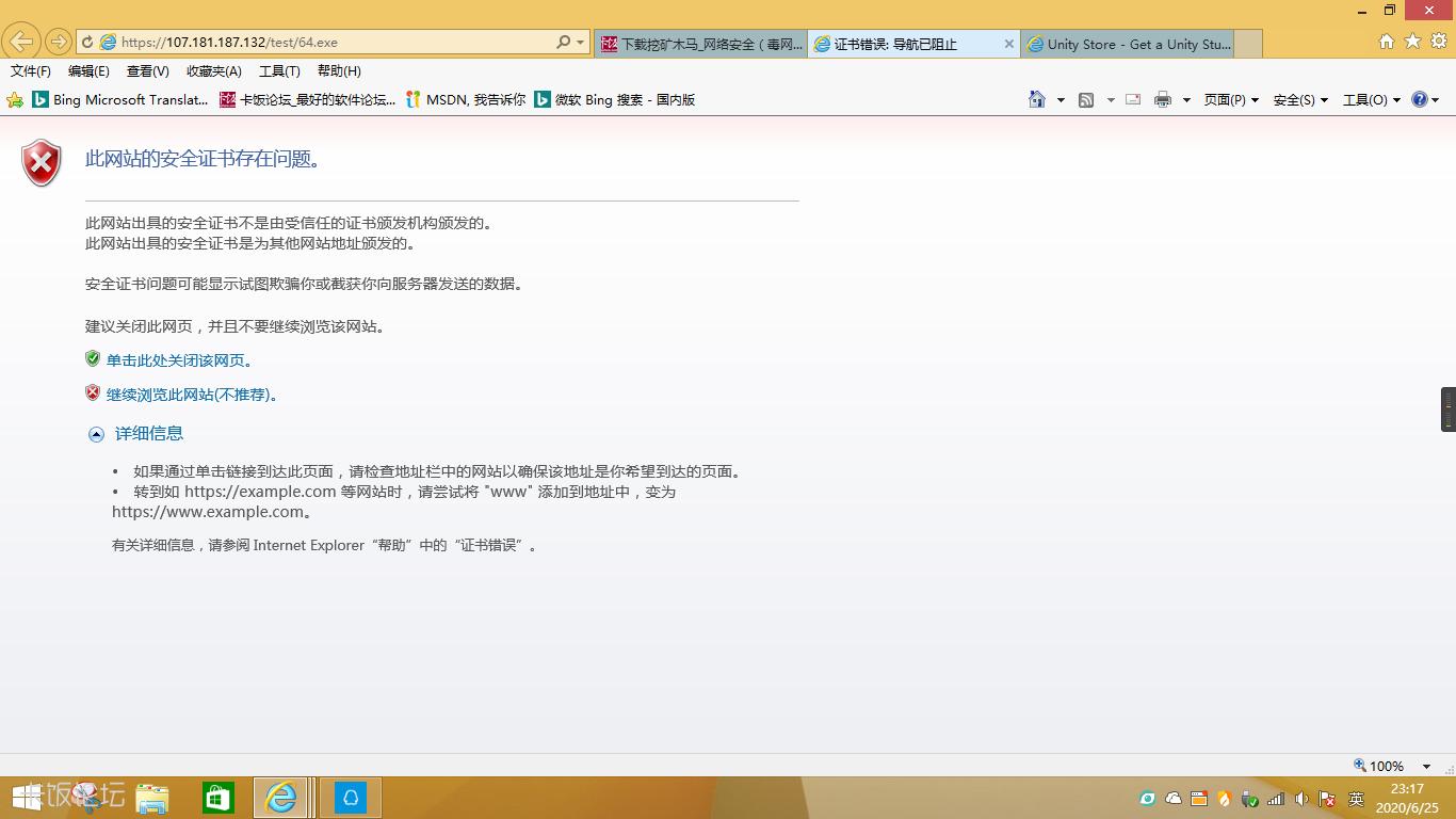 屏幕截图(119).png
