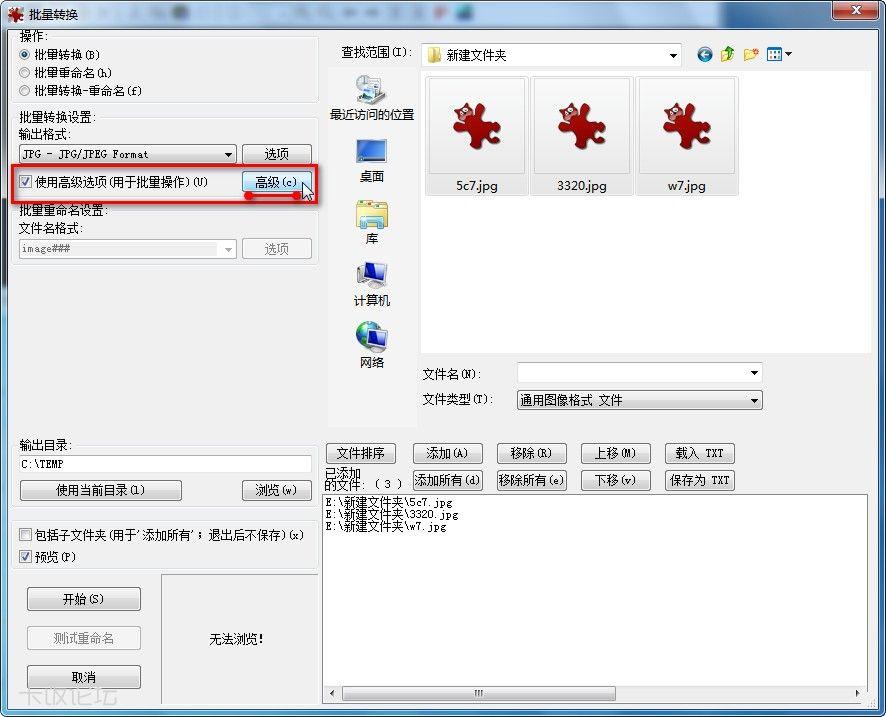 PL02【批量缩小图片尺寸】02.jpg
