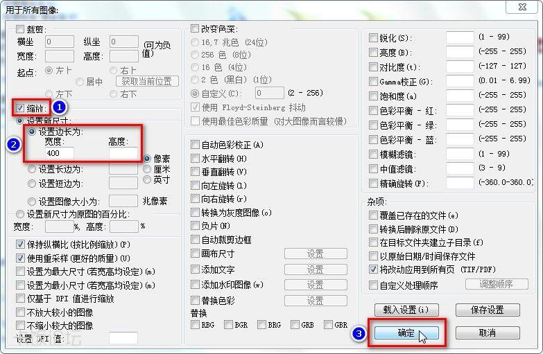 PL02【批量缩小图片尺寸】03.jpg
