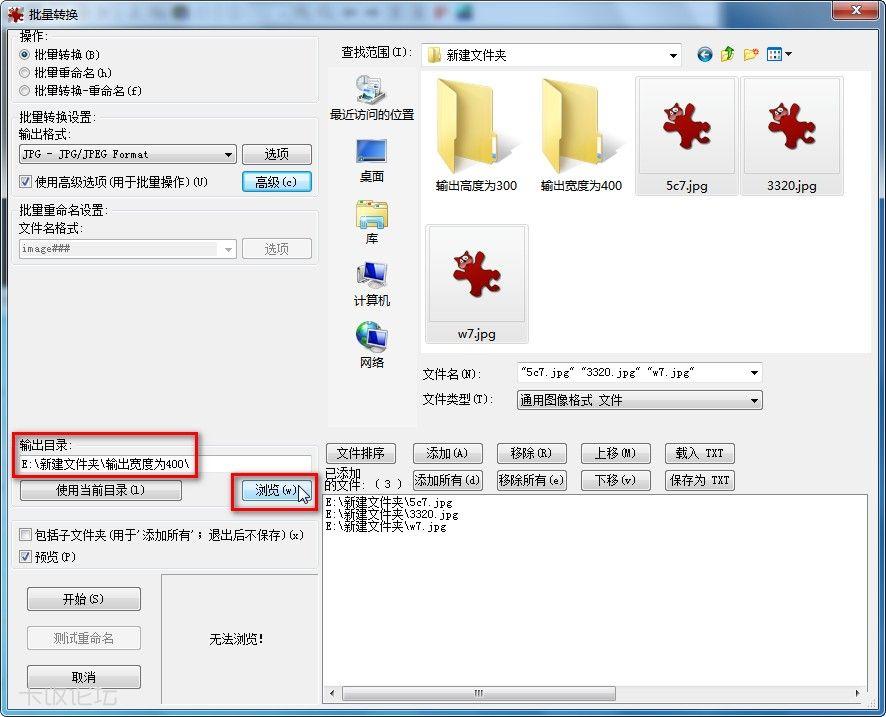 PL02【批量缩小图片尺寸】04.jpg