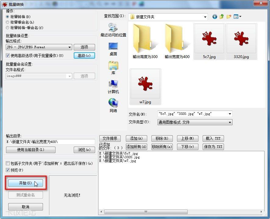 PL02【批量缩小图片尺寸】05a.jpg