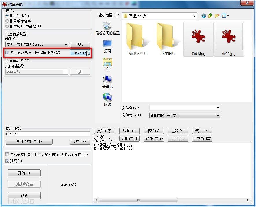 PL03【批量添加文字图片水印】02.jpg