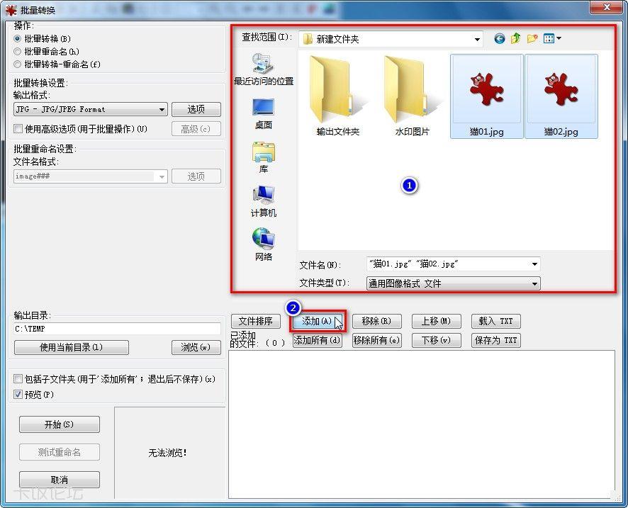 PL03【批量添加文字图片水印】01.jpg