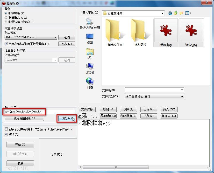 PL03【批量添加文字图片水印】04.jpg