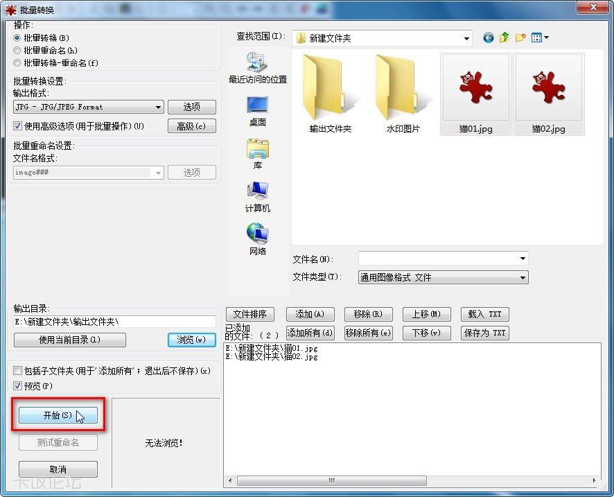 PL03【批量添加文字图片水印】05a.jpg