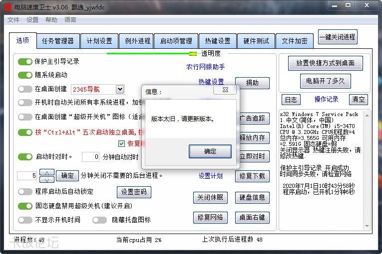 2020-07-01_104405.jpg