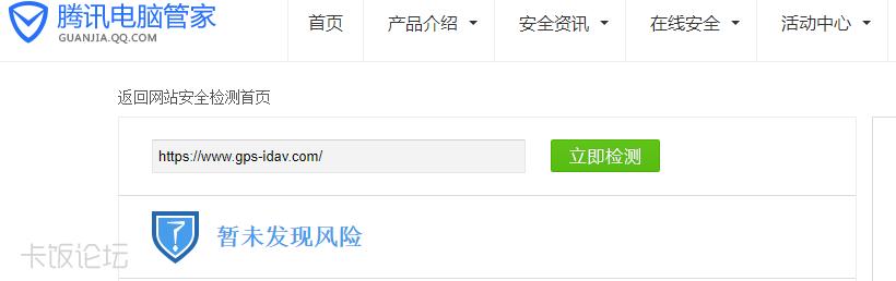 QQ浏览器截图20200705181451.png