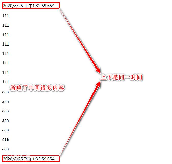 【对比效果】Chrome开发者工具截取页面,上下是同一时间.png