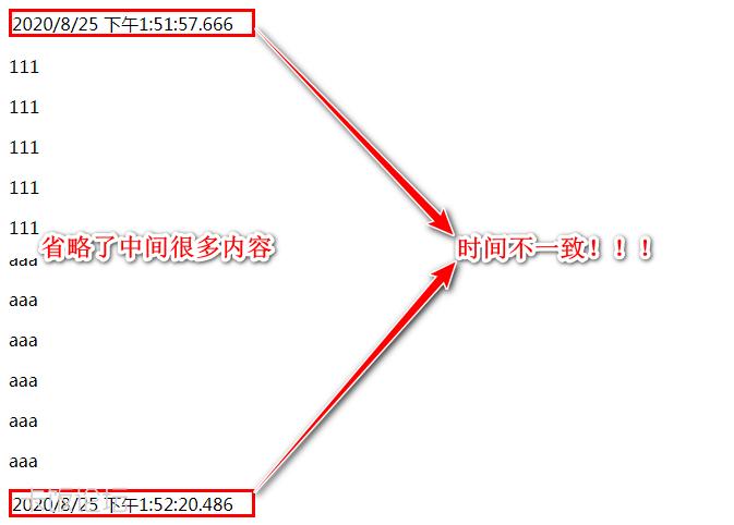 【对比效果】FSCapture滚动截屏页面,时间不一致.png