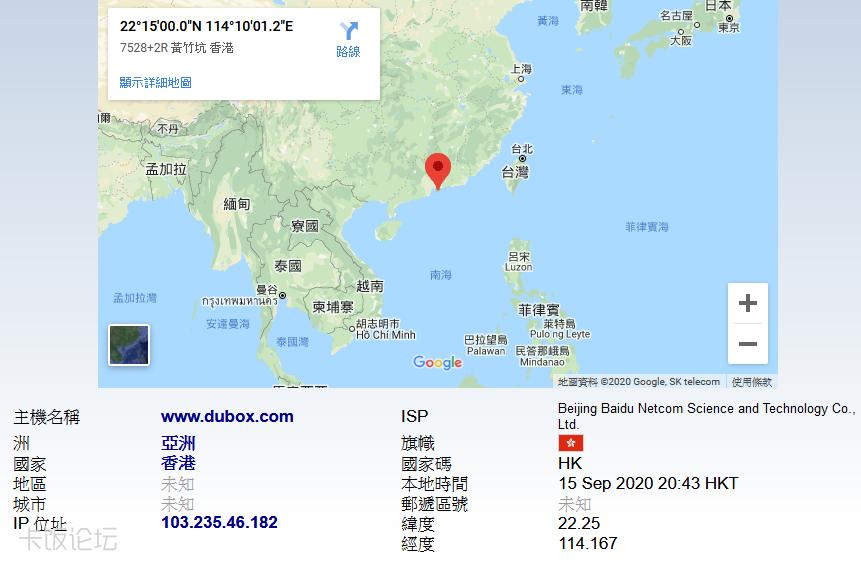 Screenshot_2020-09-15 Geotool.png