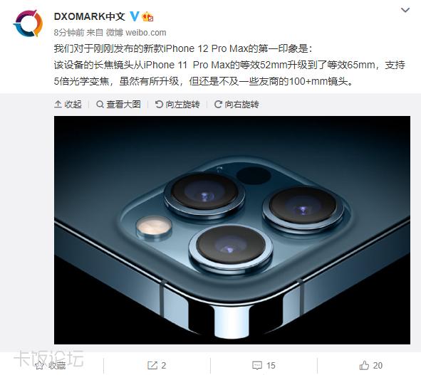 暗指iPhone 12 Pro Max拍照不如友商 DxO致歉:翻译错误 - Apple iPhone - cnBeta-1.png