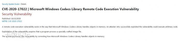[图]微软发布两个紧急安全更新:修复远程代码执行漏洞 - Microsoft 微软 - cnBeta.png