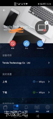Screenshot_20201217_161848_com.asus.aihome_edit_384771228744930.jpg