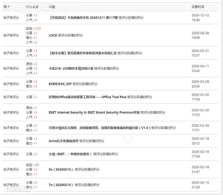 screenshot_20210102_112944.png
