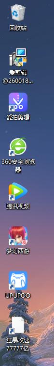 屏幕截图 2021-01-17 110214.png