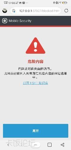 Screenshot_20210126_170812.jpg