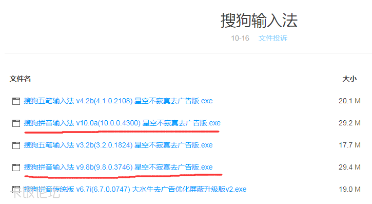 QQ图片20210202214445.png