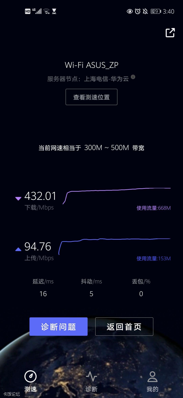 Screenshot_20210205_154014_com.huawei.genexcloud..jpg