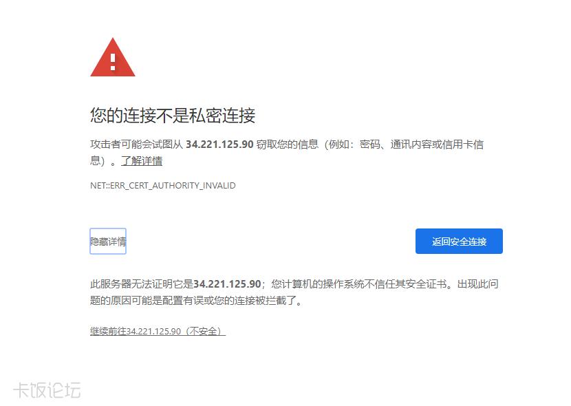 QQ浏览器拦截截图.PNG