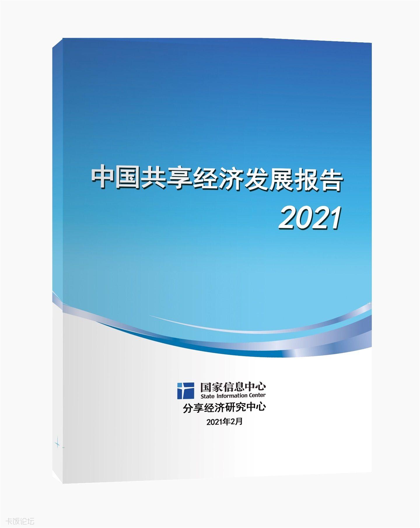 20210222_164114_723.jpeg