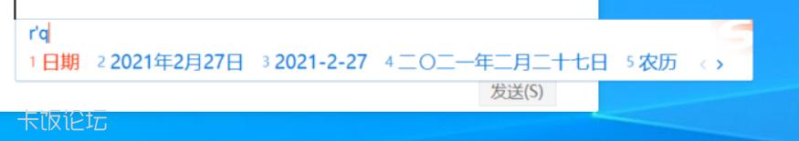 1614417541(1).jpg